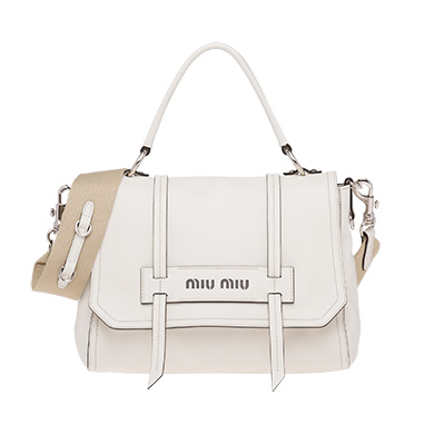 Grace Lux Leather Shoulder Bag in White